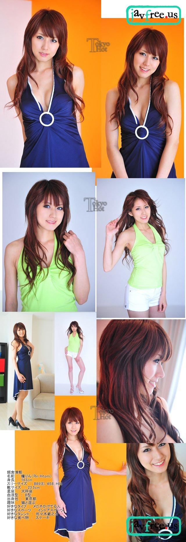 Tokyo Hot n0678 : Slut Auction   Rin Hitomi 高城麻友 瞳りん Tokyo Hot Rin Hitomi