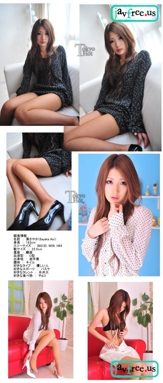 Tokyo Hot n0680 : Restraint Fuck   Sayaka Aoi 葵さやか Tokyo Hot Sayaka Aoi