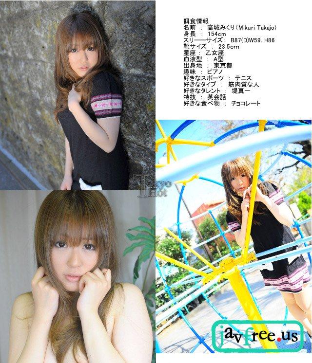 Tokyo Hot n0681 : Insult Pure Girl   Mikuri Takajo 高城みくり Tokyo Hot Mikuri Takajo