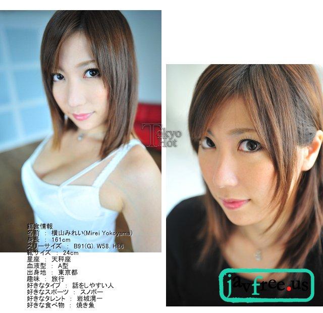 Tokyo Hot n0682 : Endless Acme Slut   Mirei Yokoyama 横山みれい Tokyo Hot Mirei Yokoyama