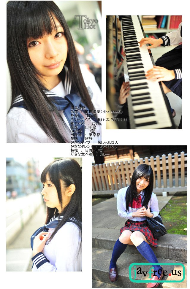 Tokyo Hot n0689 : Abnormal Girl   Hina Maeda 前田陽菜 Tokyo Hot Hina Maeda
