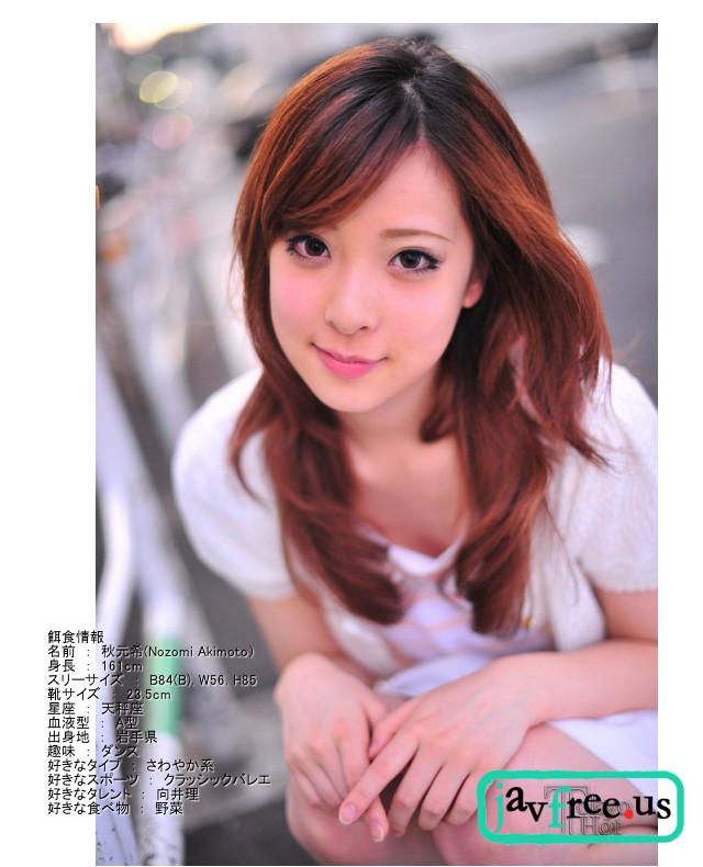 Tokyo Hot n0690 : Cute Young Slut   Nozomi Akimoto 秋元希 Tokyo Hot Nozomi Akimoto