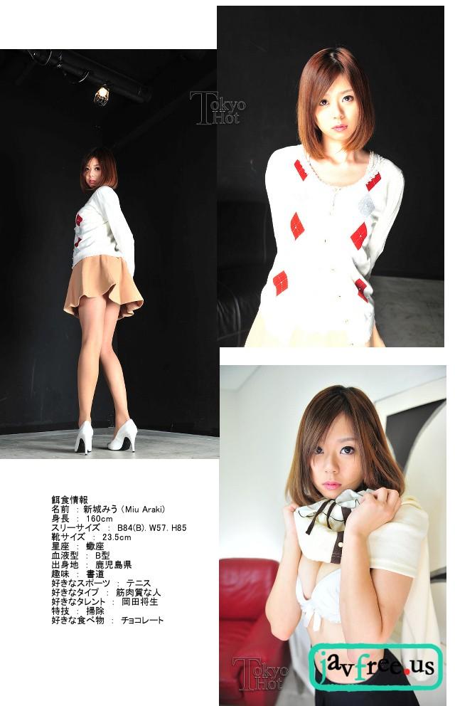 Tokyo Hot n0693 : The Pure Pussy   Miu Araki 新城みう Tokyo Hot Miu Araki