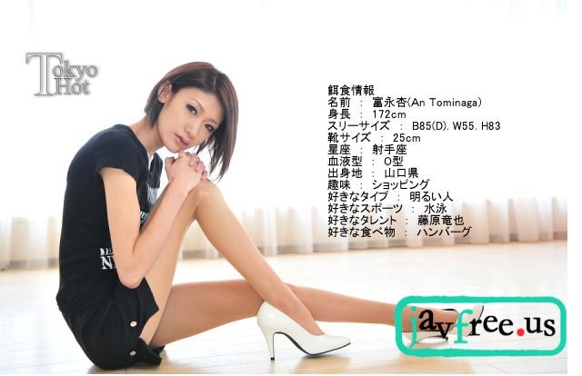 Tokyo Hot n0694 : Atrocious 3 Hole Fuck   An Tominaga 富永杏 Tokyo Hot An Tominaga