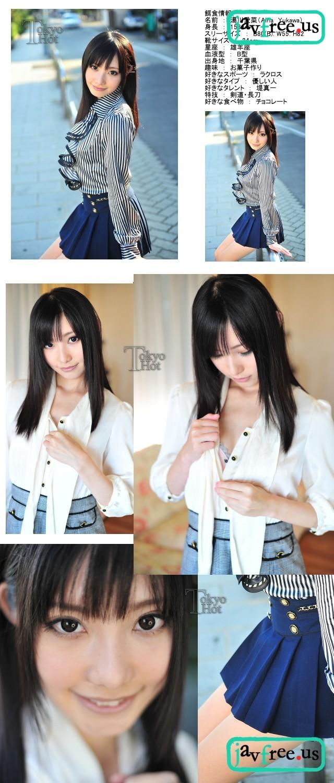 Tokyo Hot n0697 : All Hole Fuck Hell   Aina Yukawa 湯川愛菜 Tokyo Hot Aina Yukawa