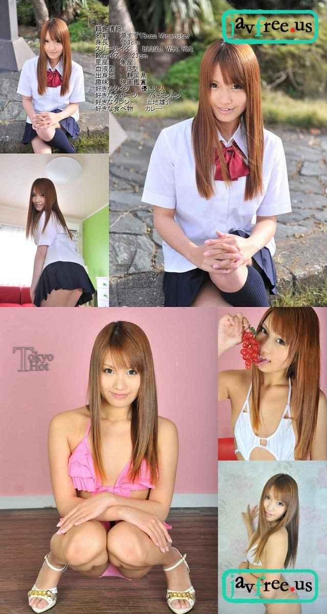 Tokyo Hot n0707 : Erotic Idol   Suzu Minamoto 源すず Tokyo Hot Suzu Minamoto