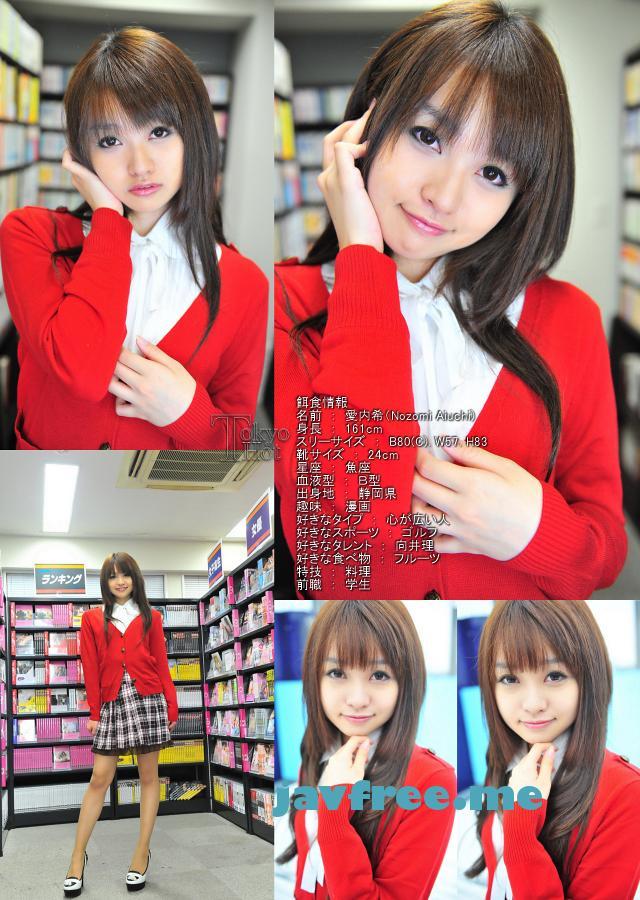 Tokyo Hot n0725 : Super Cock Idol   Nozomi Aiuchi 愛内希 Tokyo Hot Nozomi Aiuchi