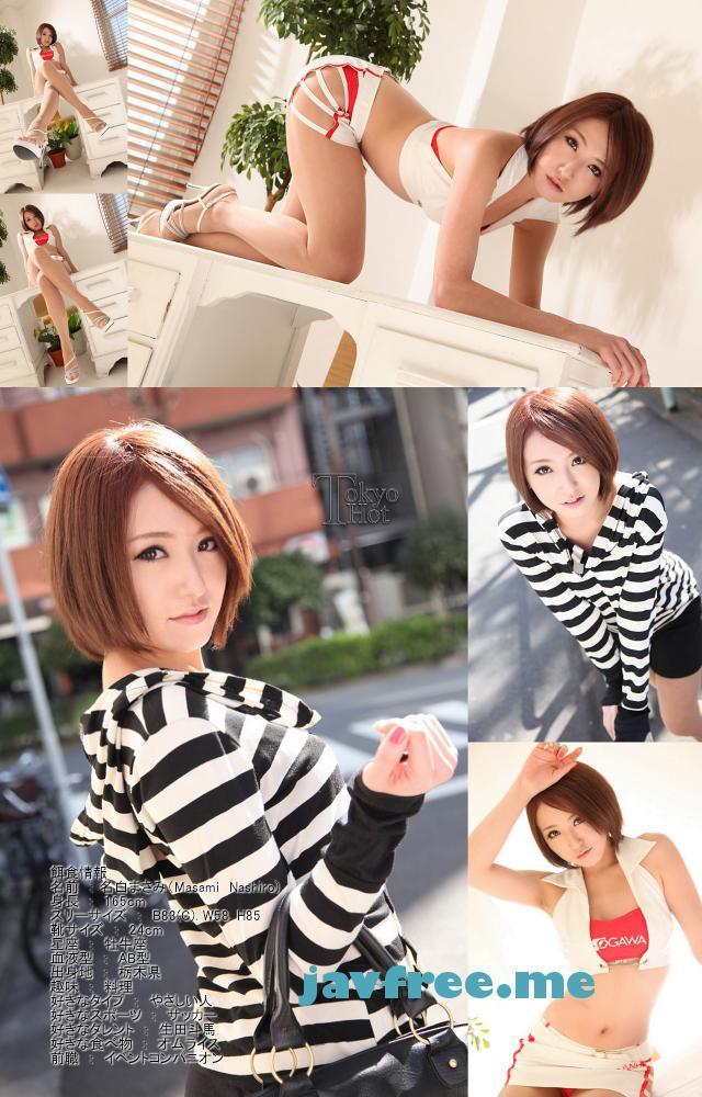 Tokyo Hot n0732 : Pitiful Saucy Slut   Masami Nashiro 名白まさみ Tokyo Hot Masami Nashiro