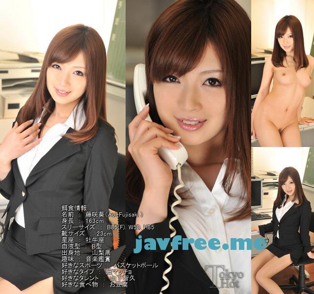 Tokyo Hot n0740 : The Lewd Secretary   Aoi Fujisaki 藤咲葵 Tokyo Hot Aoi Fujisaki