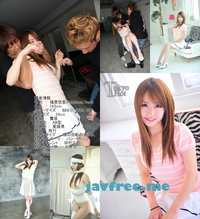 Tokyo Hot n0752 : Young Lady Slave   Yuri Fukuhara  福原悠里 Yuri Fukuhara Tokyo Hot
