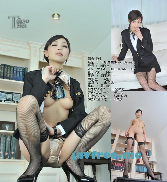 Tokyo Hot n0755 : Fuck Lover CA   Mayu Uesugi 上杉真由 Tokyo Hot Mayu Uesugi
