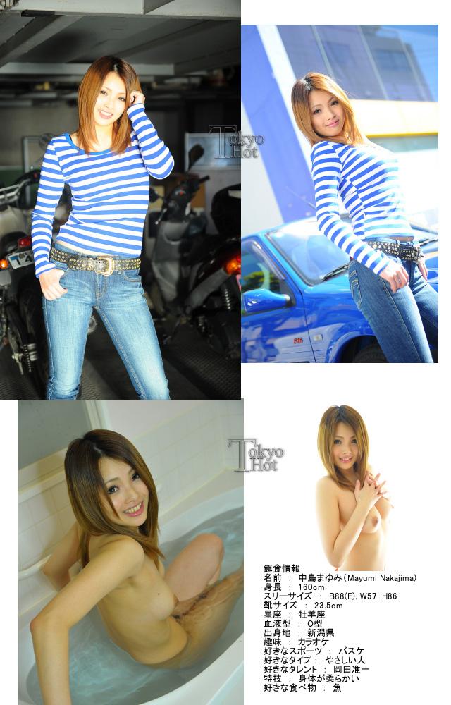 Tokyo Hot n0633 : Continues Fuck Hell   Mayumi Nakajima 中島まゆみ Tokyo Hot n0633 Mayumi Nakajima