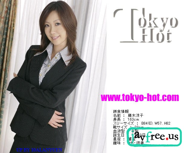 Tokyo Hot n0194  Tokyo Hot