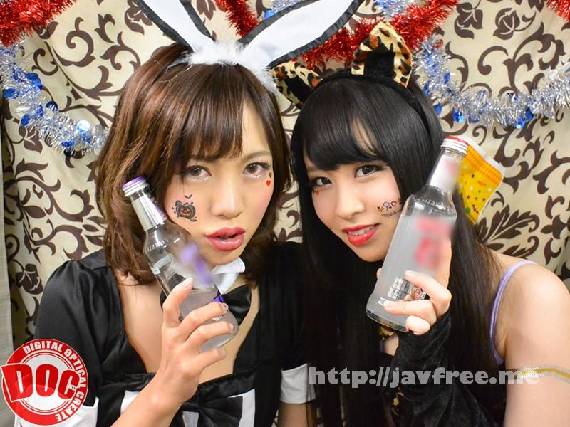 [ULT 087] ハロウィンナンパ2015in渋谷 〜浮かれたシロウト娘大収穫祭〜 ULT