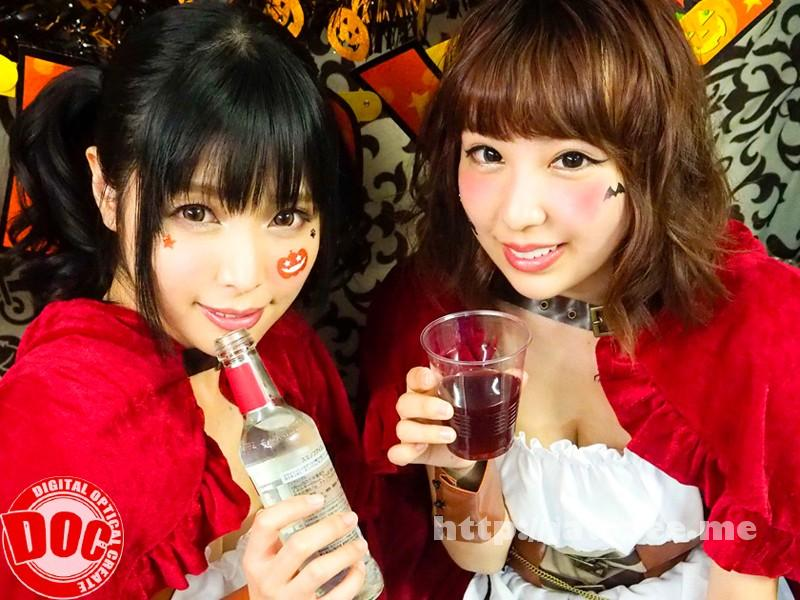 [ULT-132] ハロウィンナンパ2016in渋谷 〜浮かれたシロウト娘大収穫祭〜