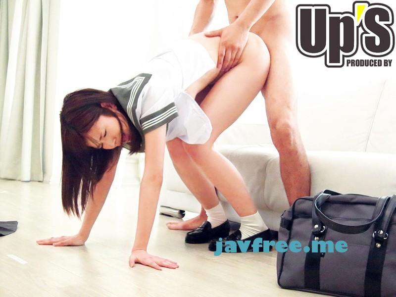 [UPSM 238] 制服の似合う薄幸の美少女 れい 手島怜 UPSM