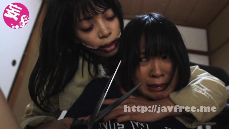 [URAM 002] 口裂け女 高沢沙耶 瀬戸友里亜 URAM