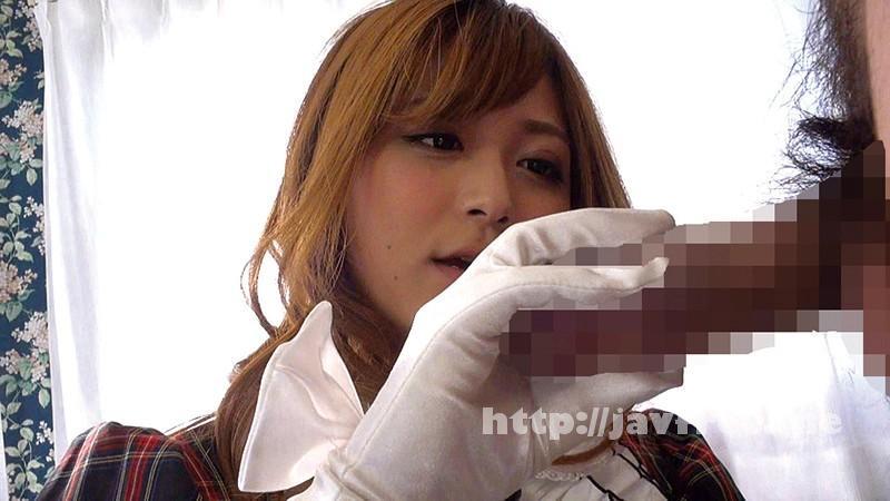 [URGF 001] グローブフェティッシュGloveFetish vol.01 さとう遥希×手袋 さとう遥希 URGF