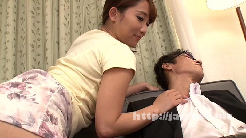 [VEC-235] 部長の奥さんがエロすぎて… 倉多まお