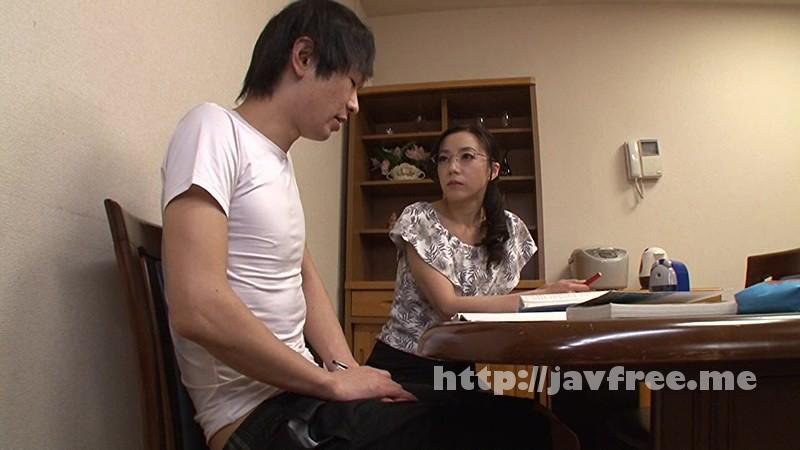 [VEMA 102] 友人の妻はドスケベ家庭教師 黒沢あきな 黒沢あきな VEMA