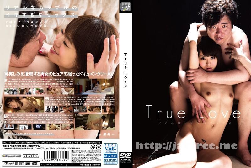 [VGD-175] True Love リアルカップルのセックス