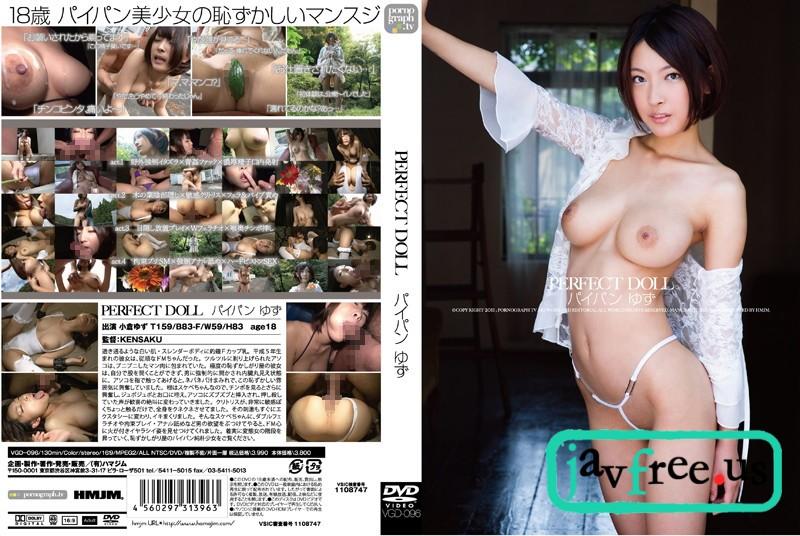 [VGD 096] PERFECT DOLL パイパン ゆず 小倉ゆず Yuko Ogura VGD