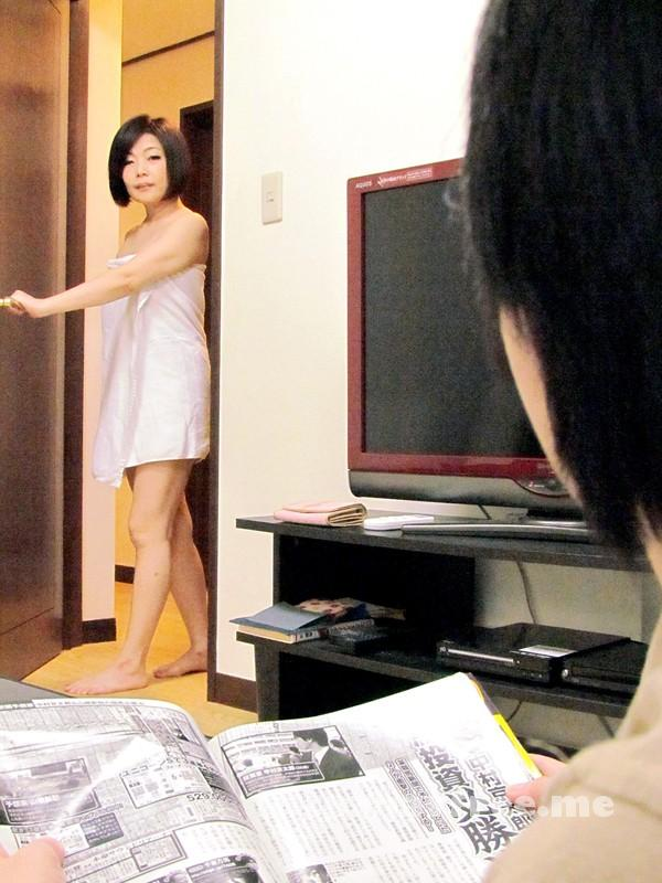 [VNDS 3066] バスタオル姿でウロチョロする母に欲情した思春期の息子 3 高橋紗恵子 神崎久美 増田あけみ VNDS