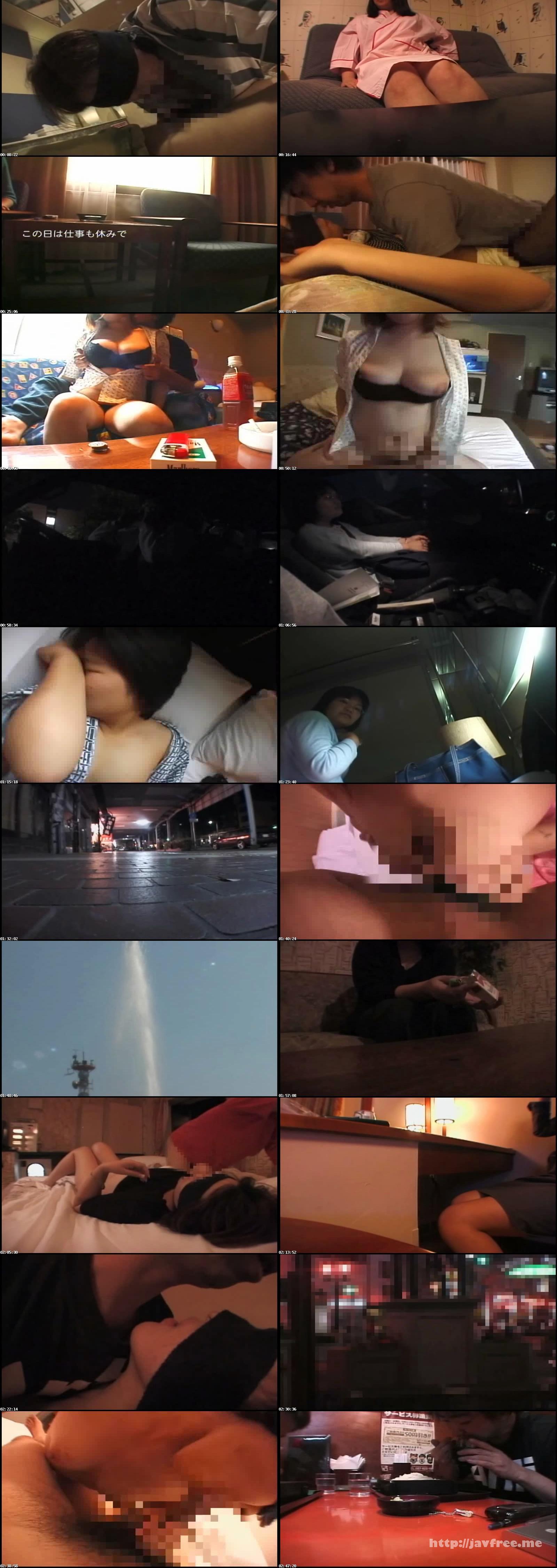 [VRTM 020] カンパニー松尾スペシャル2001年テレクラの旅 PART.1 PART.2 VRTM