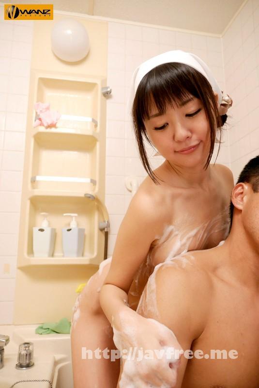[WANZ 175] 全裸の家政婦さん つぼみ つぼみ wanz