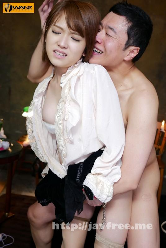 [WANZ-472] 世間知らずの社長令嬢がアヘ顔の絶頂奴隷に成り下がった… 椎名そら