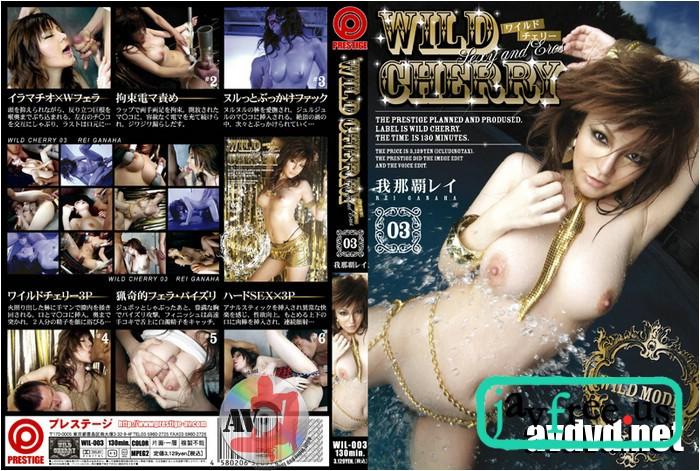 [WIL 003] WILD CHERRY 03 我那覇レイ  我那覇レイ WIL
