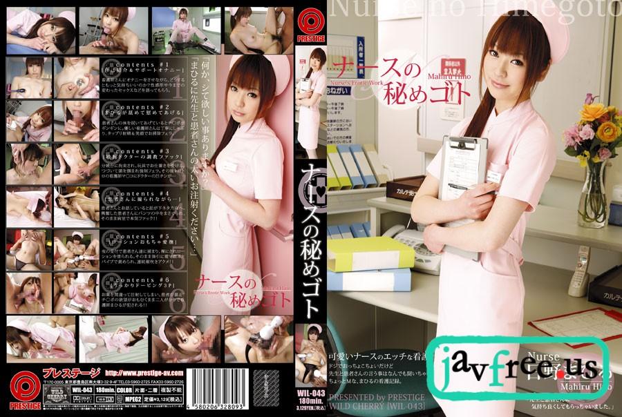 [WIL 043] Hino Mahiru 日野まひる WIL nurse Hino Mahiru