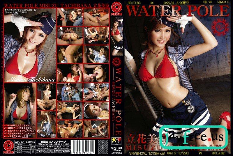 [HD][WPC 004] WATER POLE 04 立花美涼 立花美涼 wpc