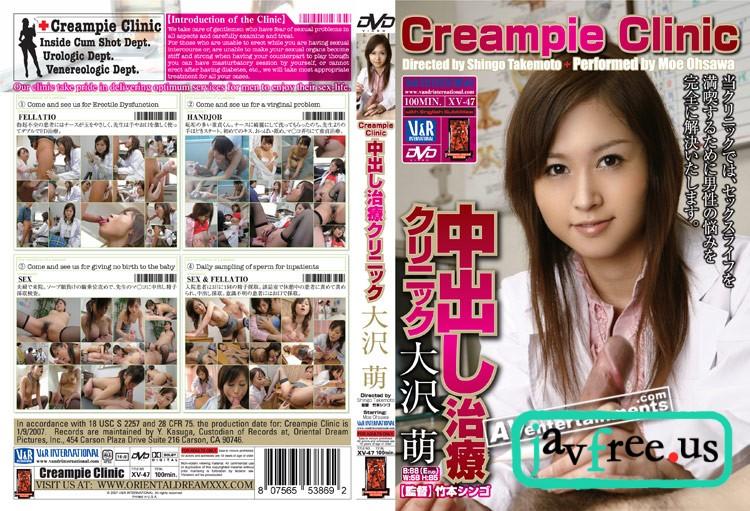 [XV 47] Creampie Clinic 大沢萌 Oosawa Moe Creampie Clinic