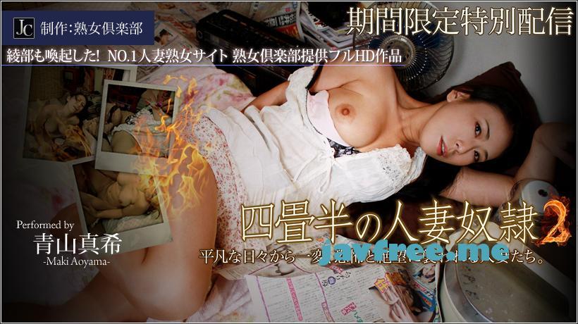 XXX AV 20612 エピソード2:家庭円満な主婦、真希の場合 後編 fullHD XXX AV