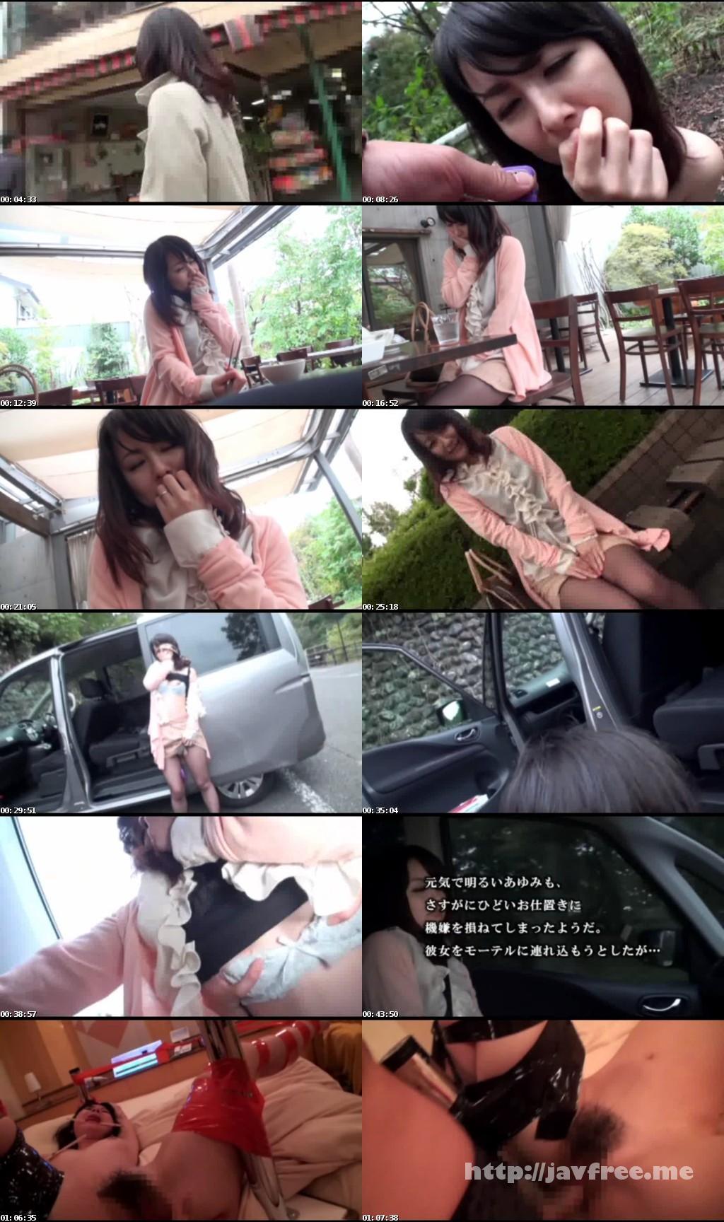 [YAG 077] 露出人妻倶楽部 SP260分 岩佐あゆみ 岩佐あゆみ YAG