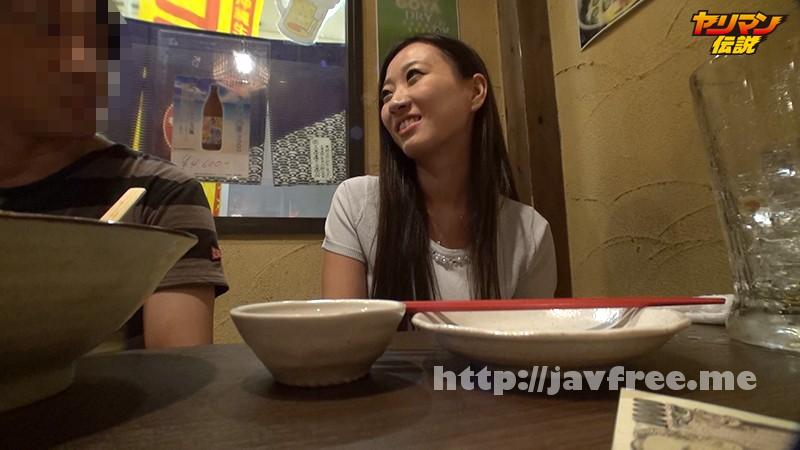[YRMN-041] うちの妻の絶好調浮気ビデオ のどか