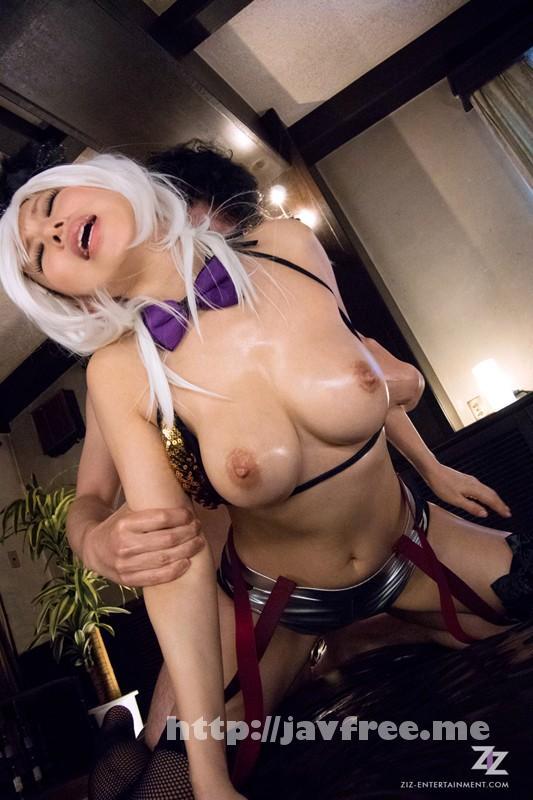 [ZIZG-026] 快楽を求めて貪り合う、コスプレ巨乳美女の濃厚SEX 北川エリカ