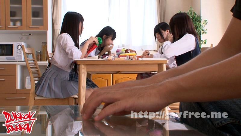[ZUKO 044] 妹4人にいたずら子作り 高秀朱里 板野有紀 成宮ルリ 上原亜衣 ZUKO