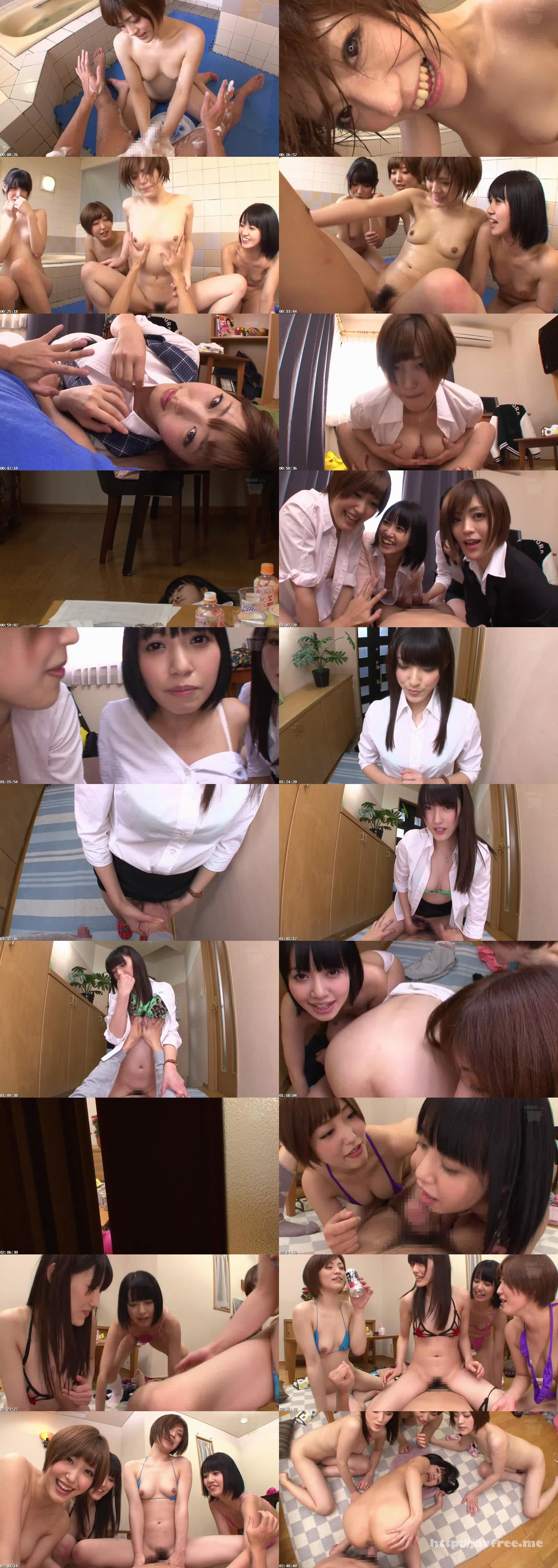 [ZUKO 076] 姉とその同僚がエロすぎたから子作り 飯岡かなこ 水野朝陽 板垣あずさ 朝倉こと み ZUKO