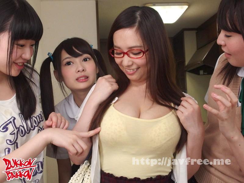 [ZUKO-117] つるぺた妹3人が巨乳彼女に嫉妬してるから子作り