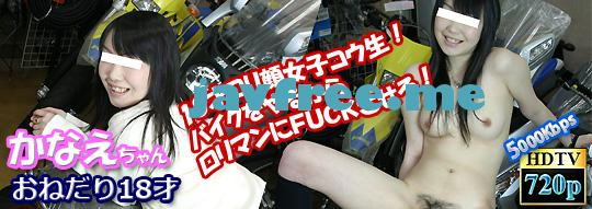 Akibahonpo 7294 おねだり18才 Akibahonpo