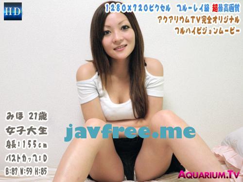 Aquarium 4154 みほ(21歳)SEXY関西女子のドスケベフェラ&連続絶頂 みほ Aquarium