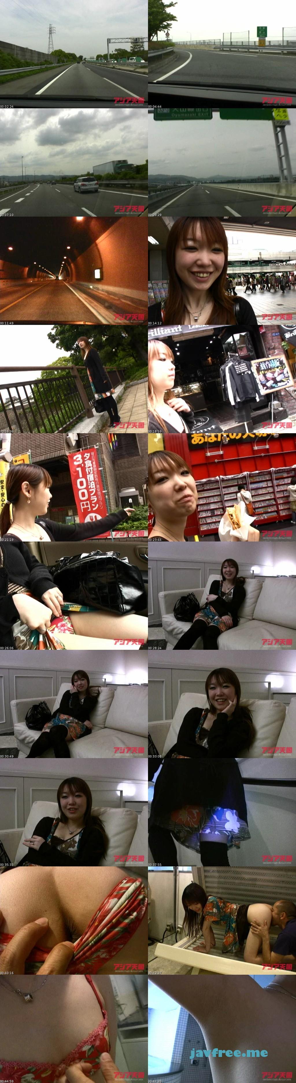 アジア天国 0184 アジア天国 asiatengoku