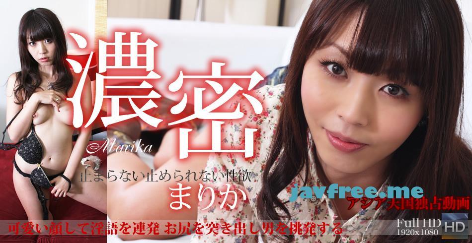 アジア天国 191 アジア天国 asiatengoku