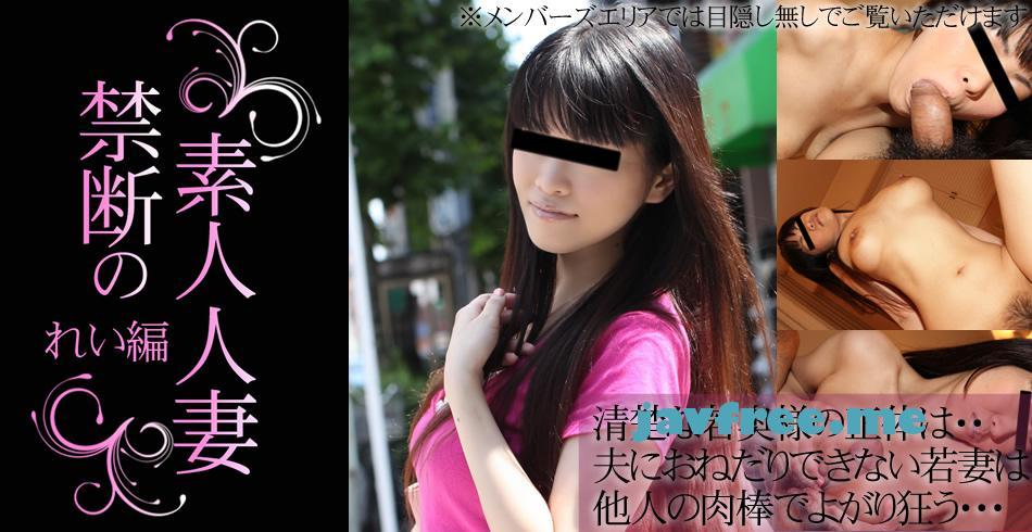 アジア天国 199 アジア天国 asiatengoku