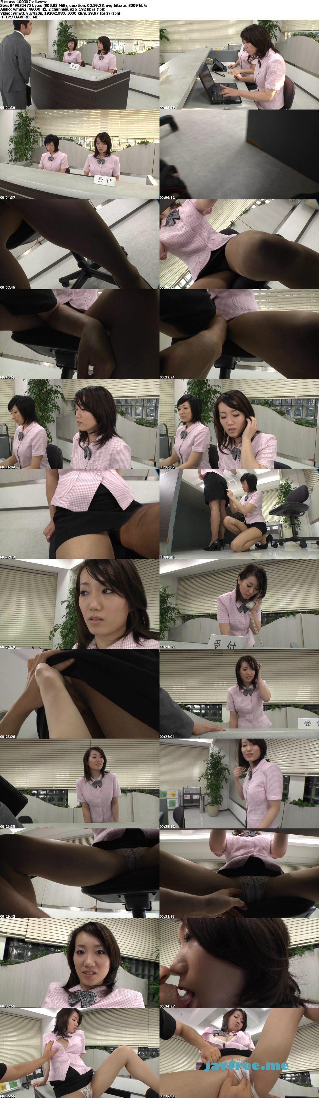 [DPHN 132] 非日常的悶絶遊戯 受付嬢、さつきの場合 非日常的悶絶遊戯 陽向さつき DPHN