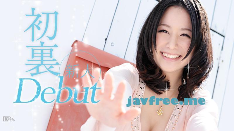 カリビアンコム 052612 032 Debut Vol.3 岩佐あゆみ  岩佐あゆみ カリビアンコム Carib