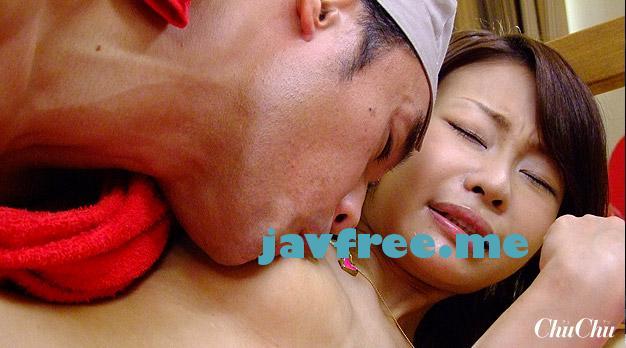 Chu chu 031313 128 裸族② 愛音ゆり Chu chu