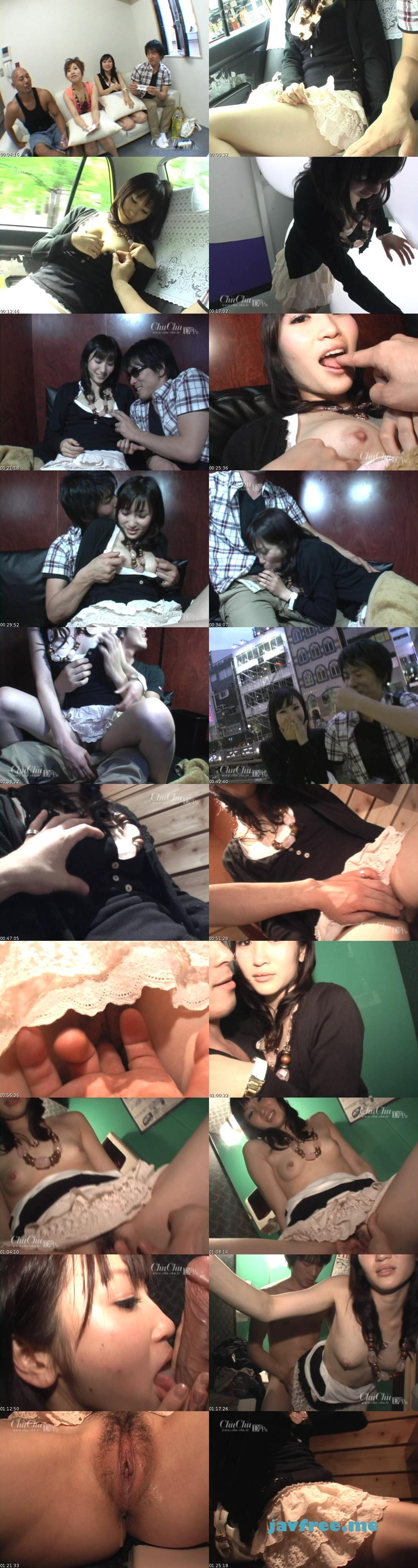 Chu chu 041213 141 ギリギリdeハメ撮り ~白さんカップル~ Chu chu